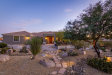Photo of 18477 W Porter Drive, Goodyear, AZ 85338 (MLS # 6037945)