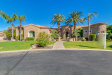 Photo of 3944 E Minton Circle, Mesa, AZ 85215 (MLS # 6037996)