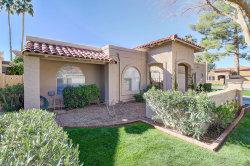 Photo of 7237 E Echo Lane, Scottsdale, AZ 85258 (MLS # 6038607)
