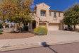 Photo of 8739 N 182nd Lane, Waddell, AZ 85355 (MLS # 6039091)