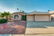 Photo of 21322 N 64th Avenue, Glendale, AZ 85308 (MLS # 6039600)