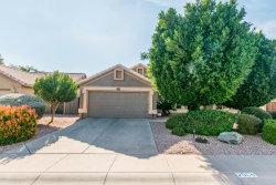 Photo of 2564 N 134th Avenue, Goodyear, AZ 85395 (MLS # 6039741)