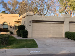 Photo of 9226 E Altadena Avenue, Scottsdale, AZ 85260 (MLS # 6039822)