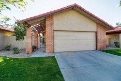 Photo of 11605 S Ki Road, Ahwatukee, AZ 85044 (MLS # 6040516)