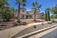 Photo of 21159 S 187th Street, Queen Creek, AZ 85142 (MLS # 6040848)