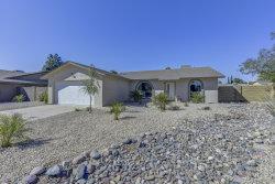 Photo of 14836 N 59th Street, Scottsdale, AZ 85254 (MLS # 6040864)