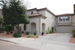 Photo of 10841 W Elm Street, Phoenix, AZ 85037 (MLS # 6040958)