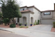 Photo of 10841 W Elm Street, Phoenix, AZ 85037 (MLS # 6040958)