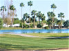 Photo of 4839 E Ajo Circle, Phoenix, AZ 85044 (MLS # 6040969)