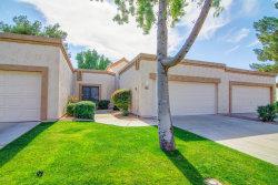 Photo of 9135 W Kimberly Way, Peoria, AZ 85382 (MLS # 6041083)