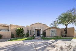 Photo of 11635 N 106 Street, Scottsdale, AZ 85259 (MLS # 6041173)