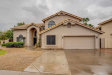 Photo of 3871 W Jasper Drive, Chandler, AZ 85226 (MLS # 6041175)