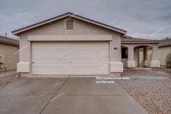 Photo of 1041 E Denim Trail, San Tan Valley, AZ 85143 (MLS # 6041232)
