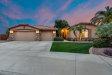 Photo of 13119 W Solano Drive, Litchfield Park, AZ 85340 (MLS # 6041551)