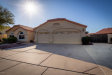 Photo of 2131 N 124th Drive, Avondale, AZ 85392 (MLS # 6041559)