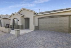 Photo of 42223 W Almira Court, Maricopa, AZ 85138 (MLS # 6041913)