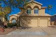 Photo of 910 W Kathleen Road, Phoenix, AZ 85023 (MLS # 6042536)