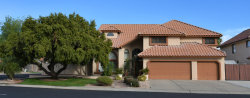 Photo of 8631 S Hazelton Lane, Tempe, AZ 85284 (MLS # 6042752)