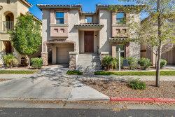 Photo of 1835 N 77th Avenue, Phoenix, AZ 85035 (MLS # 6042817)