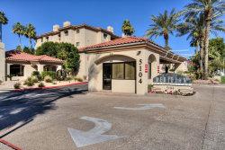 Photo of 5104 N 32nd Street, Unit 147, Phoenix, AZ 85018 (MLS # 6042828)