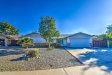 Photo of 4127 W Danbury Drive, Glendale, AZ 85308 (MLS # 6043661)
