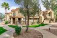 Photo of 1905 E University Drive, Unit 112, Tempe, AZ 85281 (MLS # 6043832)