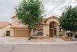 Photo of 3507 N 107th Drive, Avondale, AZ 85392 (MLS # 6048985)