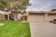 Photo of 3408 N Sunridge Lane, Chandler, AZ 85225 (MLS # 6050283)