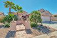 Photo of 4779 W Nogales Way, Eloy, AZ 85131 (MLS # 6050395)