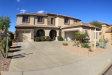 Photo of 2616 W Ellis Street, Phoenix, AZ 85041 (MLS # 6051398)