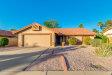 Photo of 5610 E Elmwood Street, Mesa, AZ 85205 (MLS # 6052384)