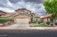 Photo of 41905 W Michaels Drive, Maricopa, AZ 85138 (MLS # 6053550)