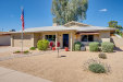 Photo of 4608 W Palo Verde Avenue, Glendale, AZ 85302 (MLS # 6054672)