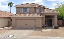 Photo of 15045 W Bottle Tree Avenue, Surprise, AZ 85374 (MLS # 6054830)