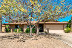 Photo of 1832 W Seldon Lane, Phoenix, AZ 85021 (MLS # 6056551)