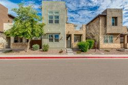 Photo of 7126 W Kent Drive, Chandler, AZ 85226 (MLS # 6056616)