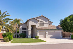 Photo of 2186 W Periwinkle Way, Chandler, AZ 85248 (MLS # 6056667)