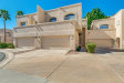 Photo of 1350 W Coral Reef Drive, Gilbert, AZ 85233 (MLS # 6056838)