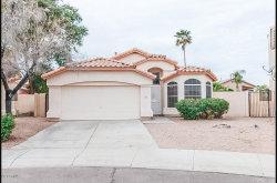 Photo of 1910 N 127th Drive, Avondale, AZ 85392 (MLS # 6056966)
