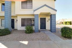 Photo of 7801 N 44th Drive, Unit 1047, Glendale, AZ 85301 (MLS # 6057284)