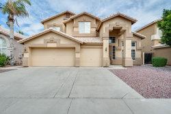 Photo of 13750 W Roanoke Avenue, Goodyear, AZ 85395 (MLS # 6057338)