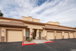 Photo of 6770 N 47th Avenue, Unit 2023, Glendale, AZ 85301 (MLS # 6057383)
