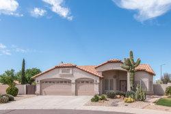 Photo of 9628 W Ross Avenue, Peoria, AZ 85382 (MLS # 6057585)