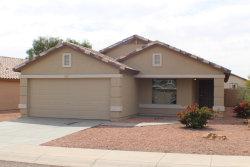 Photo of 14867 W Ventura Street, Surprise, AZ 85379 (MLS # 6057686)