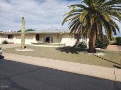 Photo of 6706 E Ellis Street, Mesa, AZ 85205 (MLS # 6057718)