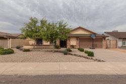 Photo of 7142 W Cherry Hills Drive, Peoria, AZ 85345 (MLS # 6057754)
