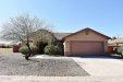 Photo of 10613 W Mazatlan Drive, Arizona City, AZ 85123 (MLS # 6057763)