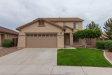 Photo of 11702 W Sherman Street, Avondale, AZ 85323 (MLS # 6057765)