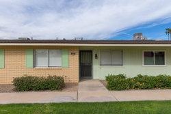 Photo of 13606 N Silverbell Drive, Sun City, AZ 85351 (MLS # 6057848)