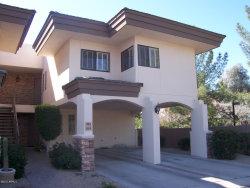Photo of 3235 E Camelback Road, Unit 104, Phoenix, AZ 85018 (MLS # 6057996)